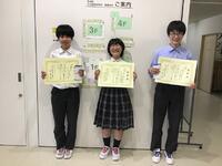 受賞した3名の生徒(左から鈴木玲維さん,大友菜結さん,佐藤怜さん)