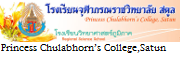交流提携校タイ・プリンセス・チュラポーン・カレッジ,サトゥン校(外部リンク)